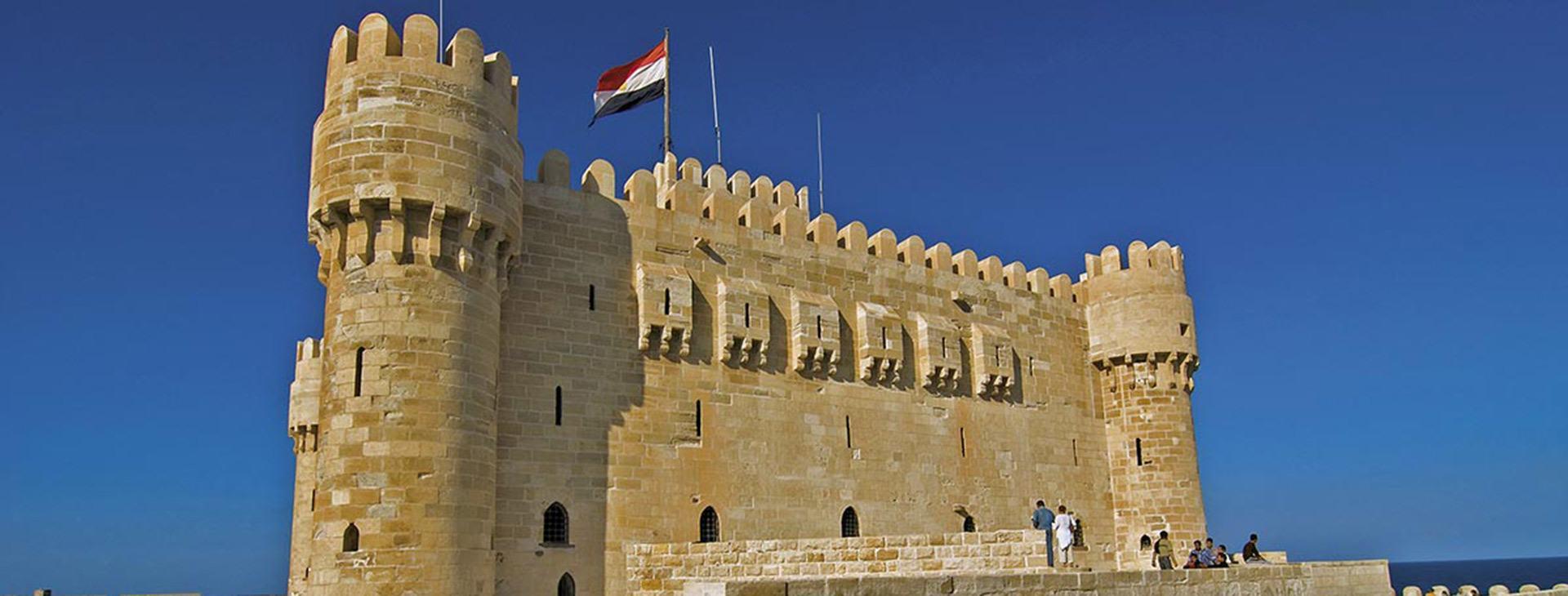 Alexandria datování egypt